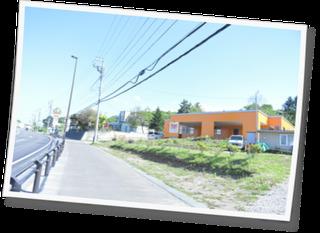 Orange Star 銭函保育園の画像