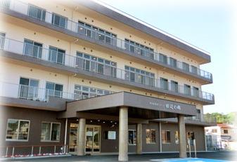 デイサービスセンター田辺の郷の画像