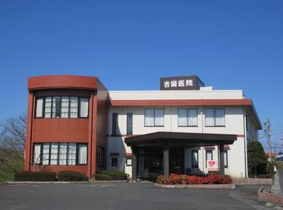 家族・絆の吉岡医院の画像