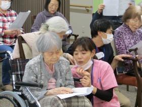 グループホームちいさな手横浜かなざわ(介護職/ヘルパーの求人)の写真15枚目:
