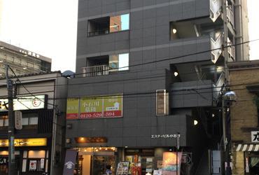 ホームケア文京の画像
