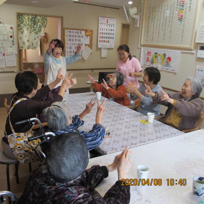 認知症対応型共同生活介護 満島の家の画像