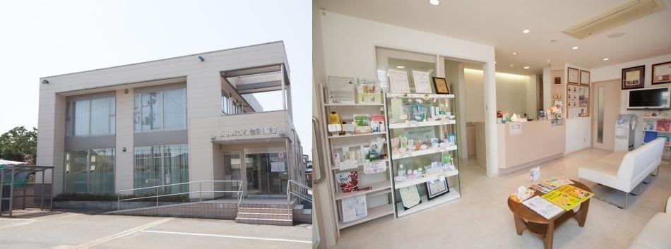 医療法人 石田おさむ歯科医院の画像