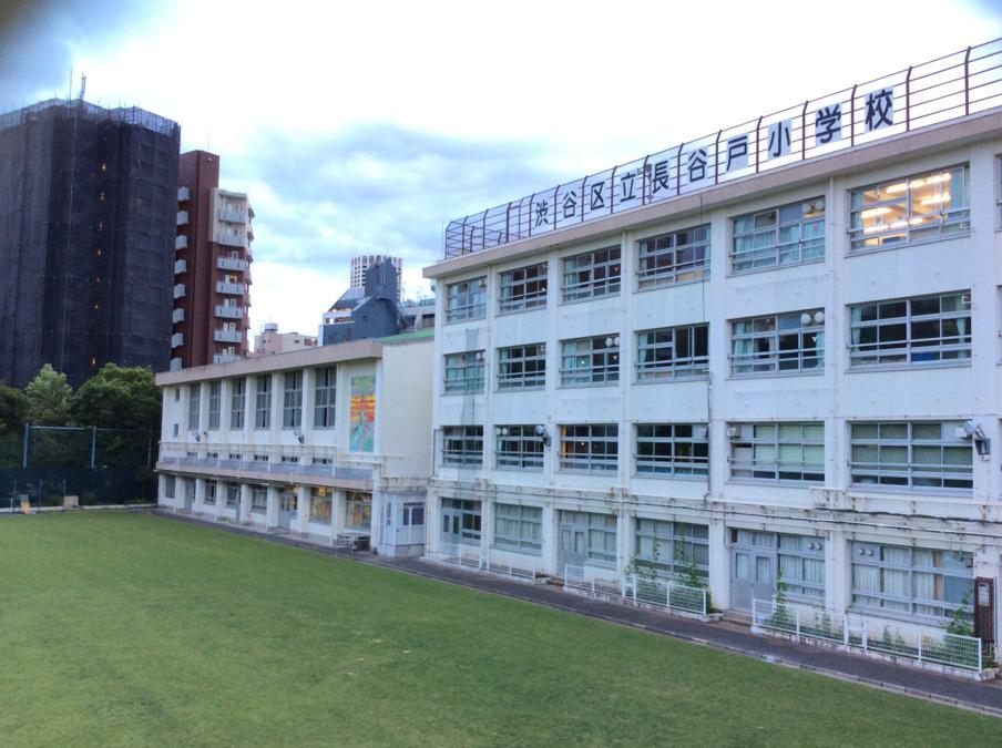 長谷戸小学校放課後クラブの画像