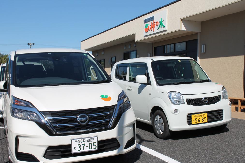 健康サポート館 柿の木デイサービス(介護タクシー/ドライバーの求人)の写真: