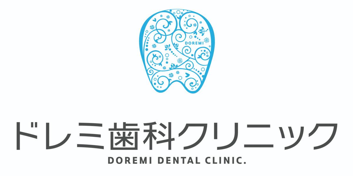 ドレミ歯科クリニック  Doremi Implant & Beautyの画像