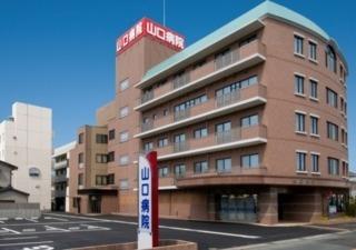 山口病院の画像