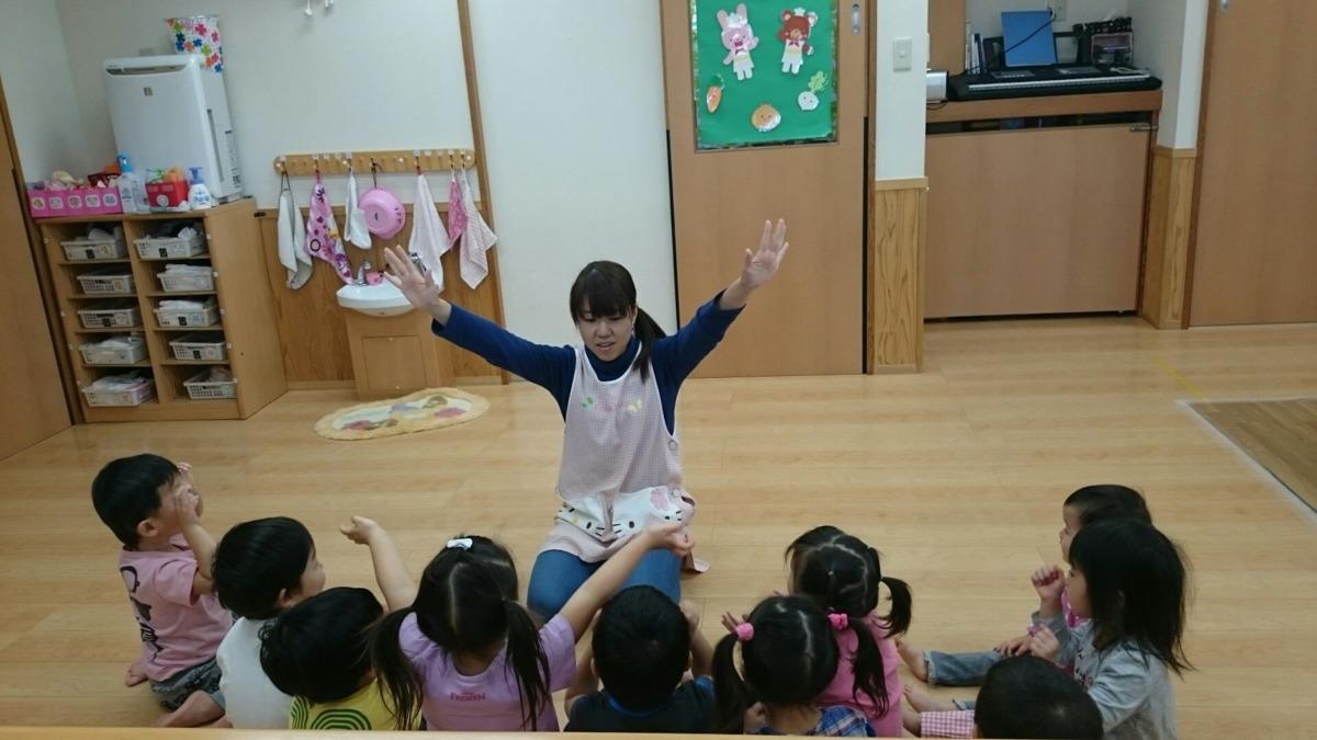 東京都認証保育所 潮保育室の保育士求人