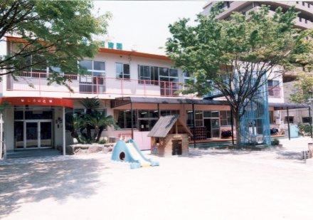 白鳩保育園の画像