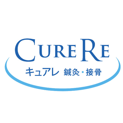 CURE REの画像