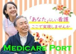 メディケア訪問看護ステーションの画像