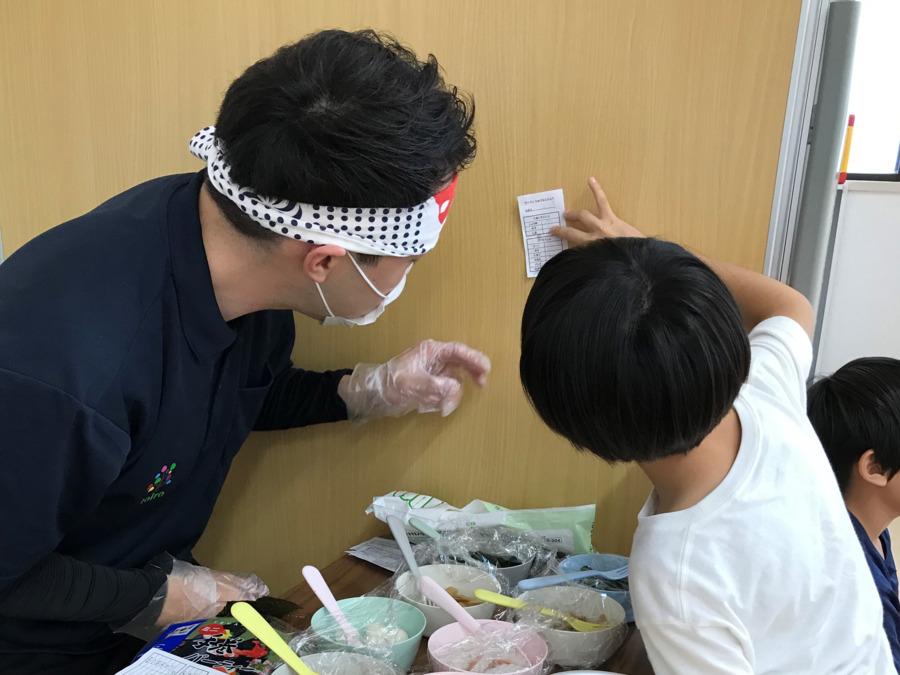 放課後等デイサービス 「toiro」 橋本の画像