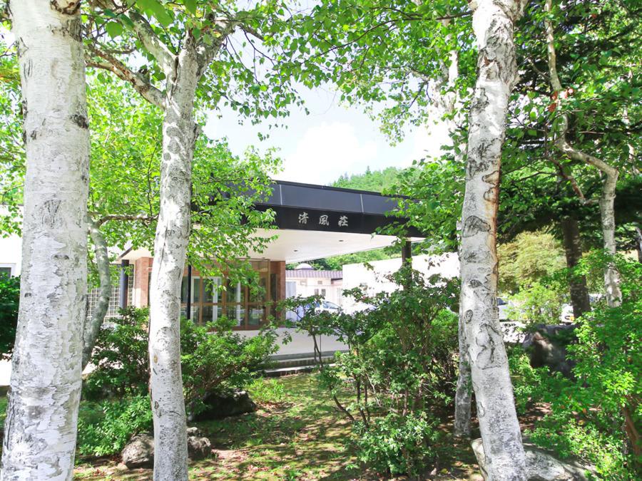 特別養護老人ホーム 清風荘の画像