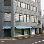 こころヘルパーステーション 東金宝町の画像