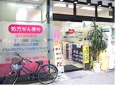 薬局ビーエヌファーマシー駅前店(薬剤師の求人)の写真1枚目: