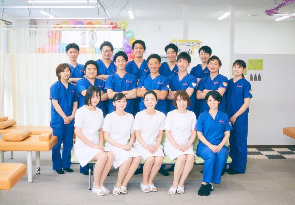 きずな鍼灸整骨院 武蔵ケ丘本院の写真: