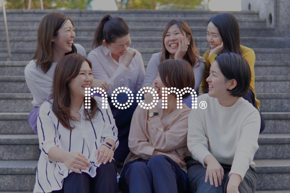 Noom Japan株式会社(看護師/准看護師の求人)の写真1枚目: