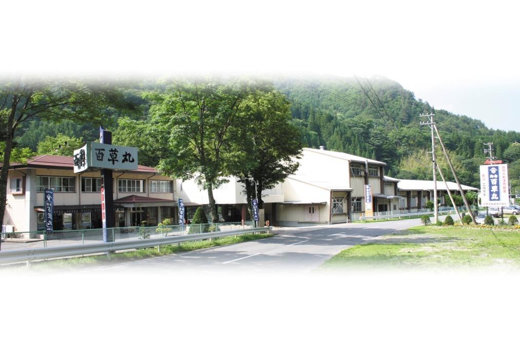 長野県製薬株式会社の画像