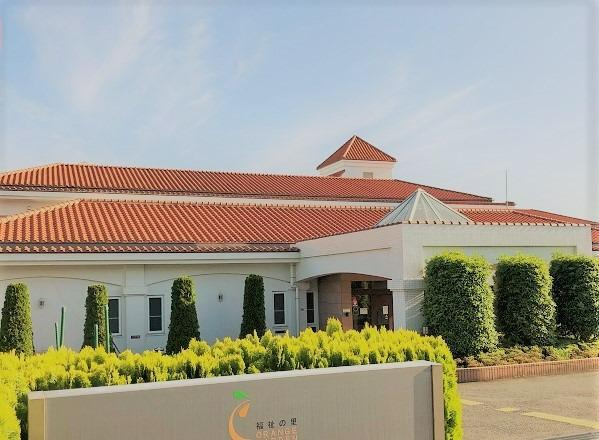 介護老人保健施設オレンジガーデン・ケアセンターの画像
