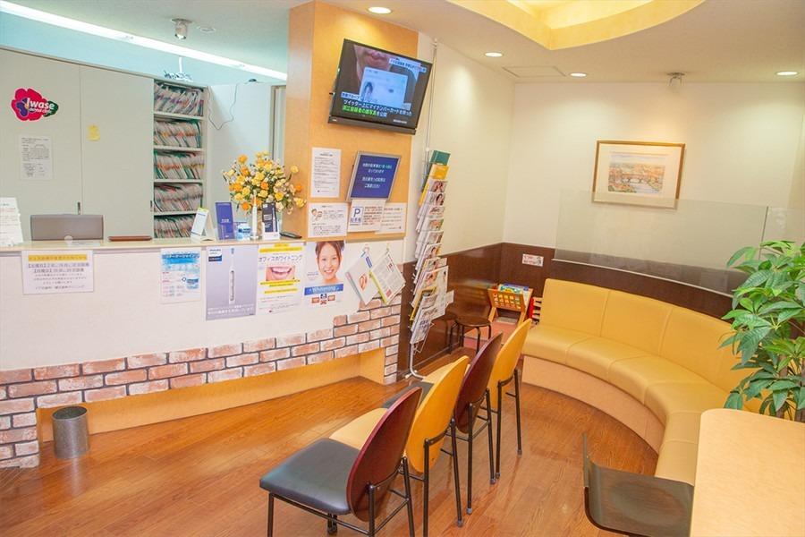 イワセ歯科・矯正歯科クリニックの画像