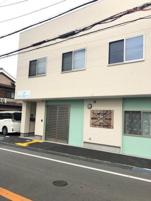 大阪南リハビリ訪問看護ステーションの画像