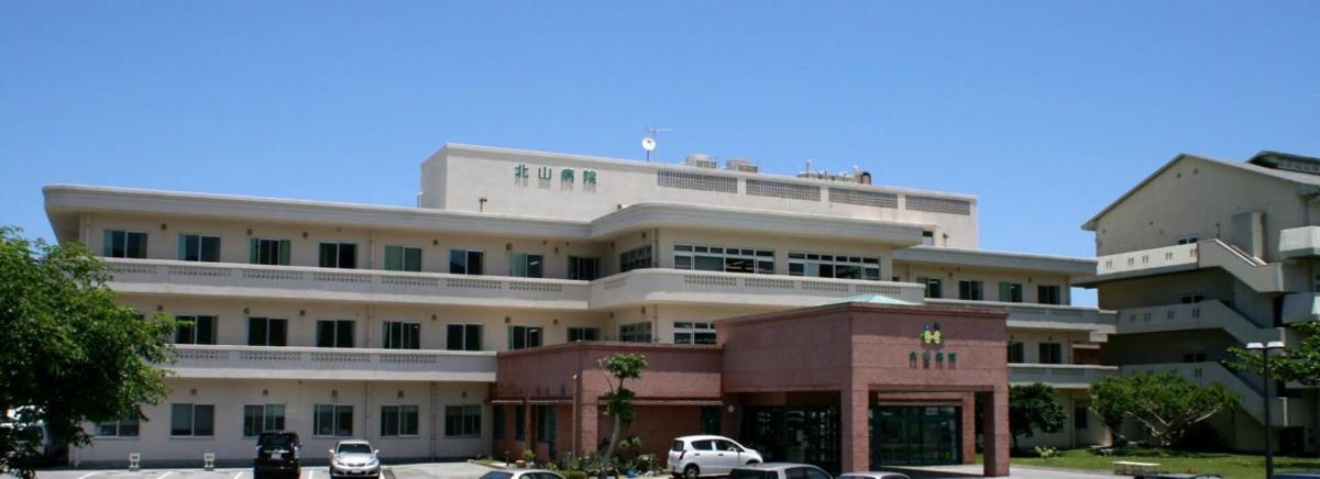 北山病院の画像