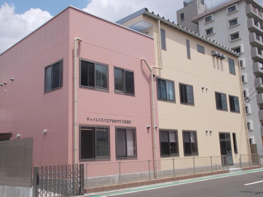 チャイルドスクエア仙台六丁の目元町の画像