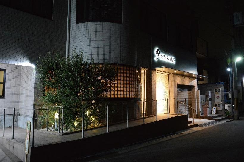 医療法人真和会東野歯科医院の画像
