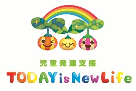 児童発達支援事業所TODAY is New Life 東和田の画像