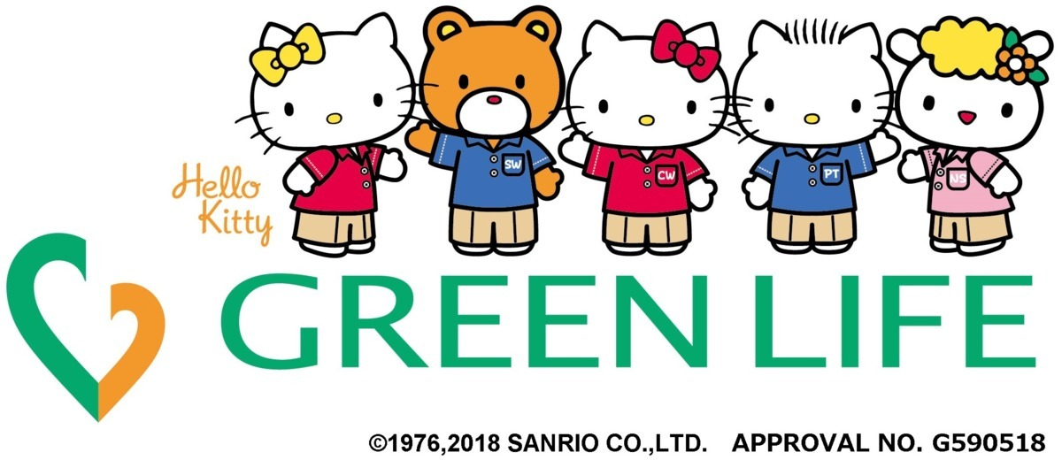 グリーンライフ仙台 ケアプランセンターの画像