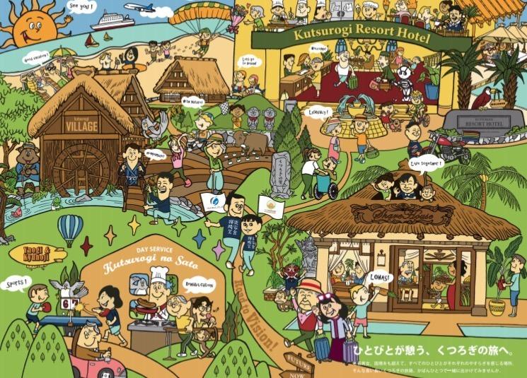 デイサービスくつろぎの里 久宝寺店の画像