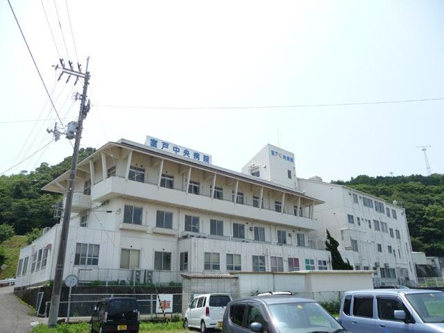 室戸中央病院の画像
