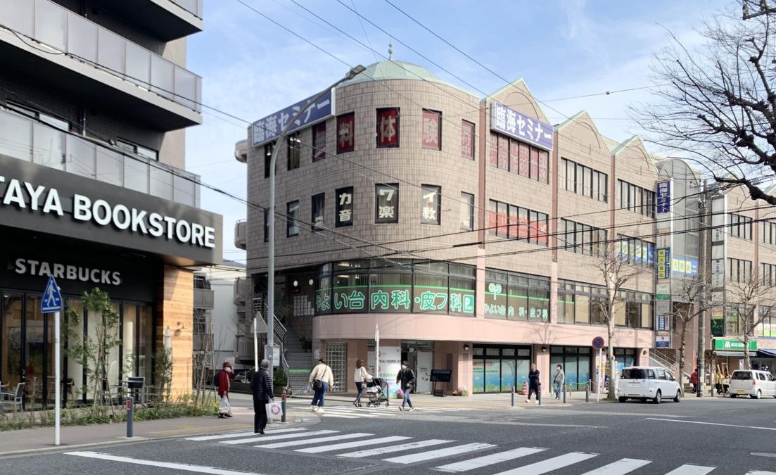 やよい台 内科・皮フ科の写真1枚目:弥生台駅から徒歩でわずか2分◎通いやすい立地です