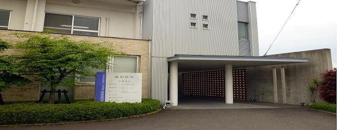 藤野医院の画像
