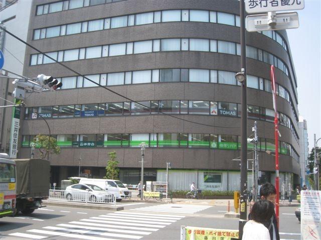 伸芽'Sクラブ託児 目黒校の画像