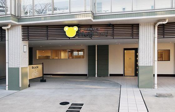 KTC放課後スクールHug-PON!藤が丘教室の画像