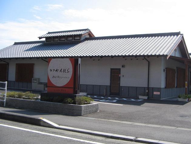 ケアかんばら浜石の郷デイサービスセンターの画像