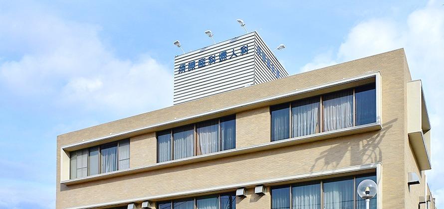 須藤産科婦人科医院の画像