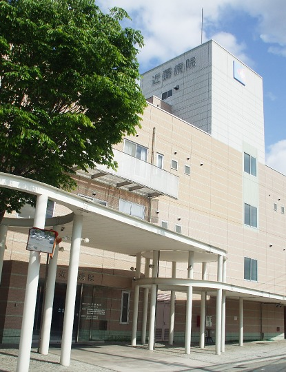 近藤病院の画像