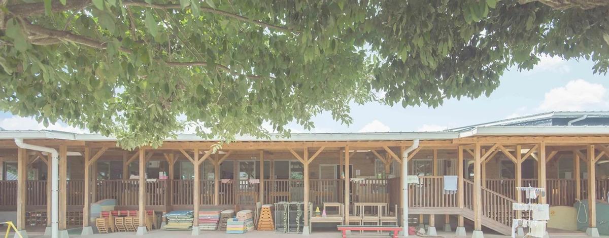 菊池ひかり保育園の画像