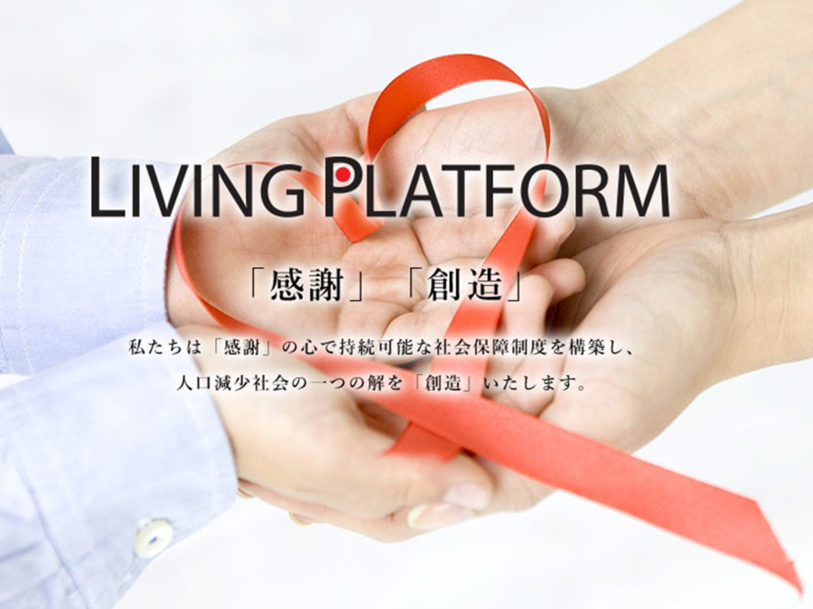 サニースポット大和田【2021年07月01日オープン予定】(管理職(介護)の求人)の写真: