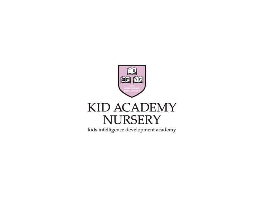 KID ACADEMY NURSERY 北加賀屋園の画像