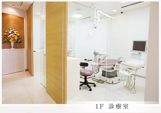 うらら歯科医院の画像