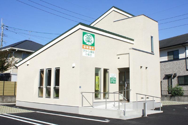 グリーン薬局 小峯店の画像