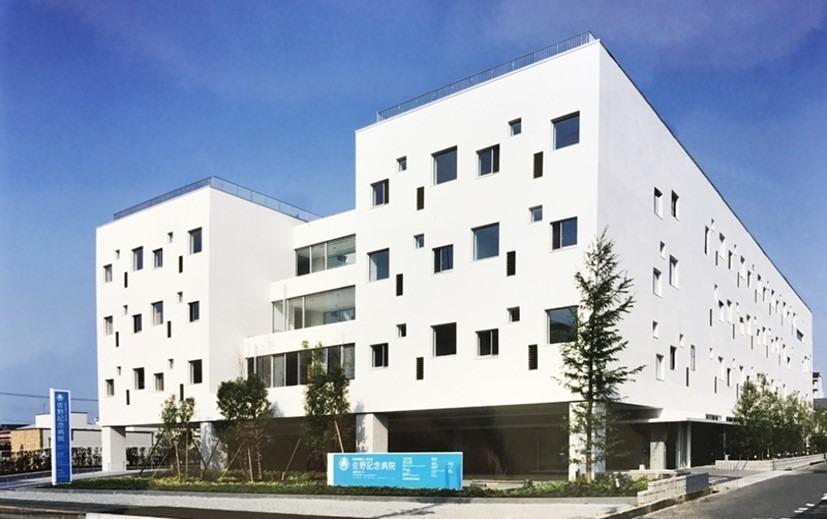 佐野記念病院の画像