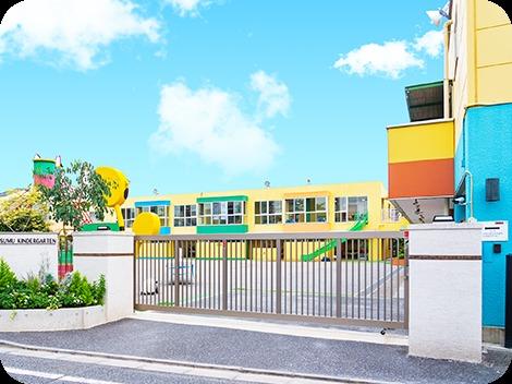 進幼稚園の画像