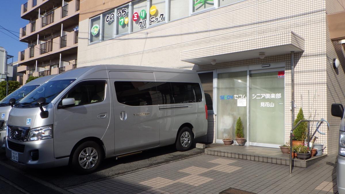 セコムシニア倶楽部見花山(看護師/准看護師の求人)の写真: