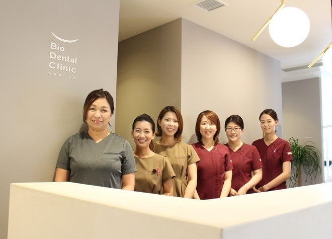 Bio Dental Clinic ASHIYAの画像