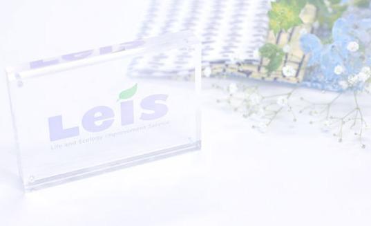 レイス治療院 世田谷区の画像