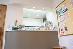 是川歯科クリニックの画像
